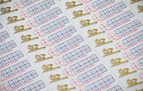 Изготовление на заказ, печать гарантийных наклеек (пломб) - компания ВИК принт Украина