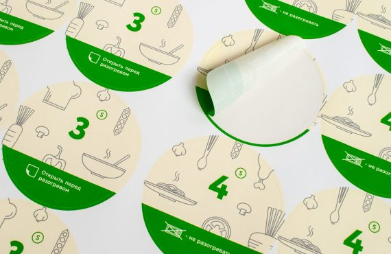 Наклейки на мелованной бумаге или пленке для продуктов и готовой еды.